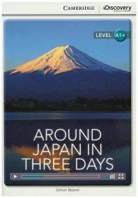 Around Japan in Three Days(A1+)