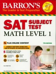 Barron's SAT Subject Test Math Level. 1