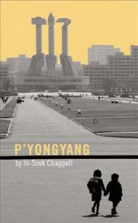 [해외]P'Yongyang