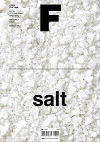 매거진 F(Magazine F) No.1: 소금(Salt)(한글판)
