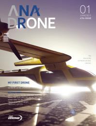 ANA Drone(아나드론)(2018년 1월호)
