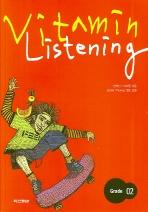 VITAMIN LISTENING GRADE 2