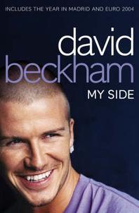 [해외]David Beckham