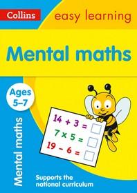 [해외]Collins Easy Learning Age 5-7 -- Mental Maths Ages 5-7 (Paperback)