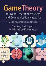 [해외]Game Theory for Next Generation Wireless and Communication Networks