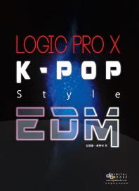 LOGIC PRO X K POP Style EDM