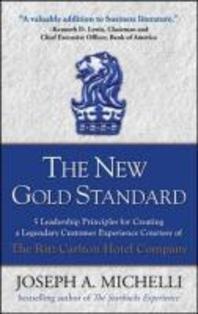 [해외]The New Gold Standard (Hardcover)