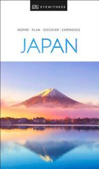 [해외]DK Eyewitness Japan (Paperback)