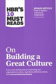 [해외]Hbr's 10 Must Reads for HR Leaders Collection (5 Books) (Paperback)