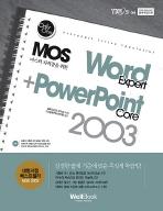 WORD(EXPERT) POWERPOINT(CORE) 2003(MOS 마스터 자격증을 위한)(CD1장포함)