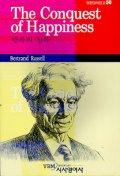 행복의 정복(영한대역문고 50)