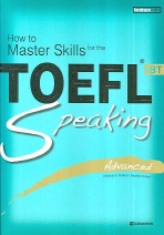 TOEFL iBT Speaking