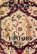 직물의 역사