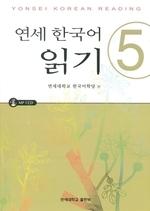 ���� �ѱ��� �б�. 5(AudioCD1������)