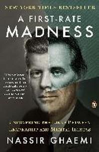 [해외]A First-Rate Madness (Paperback)