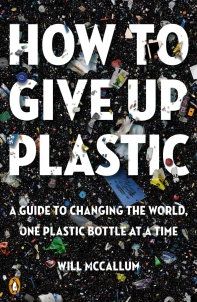 [보유]How to Give Up Plastic