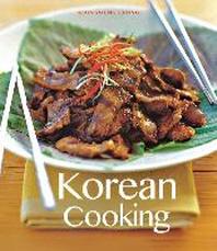 [해외]Korean Cooking