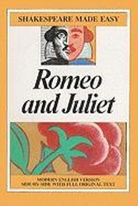 [해외]Romeo and Juliet (Prebound)