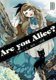 [해외]ARE YOU ALICE?  10