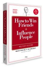 데일 카네기 인간관계론 (How to Win Friends & Influence People)