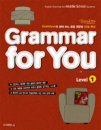 GRAMMAR FOR YOU LEVEL. 1(2012)