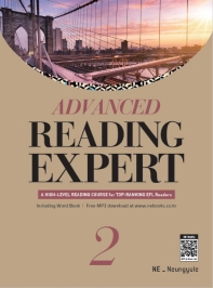 Advanced Reading Expert. 2(개정판)