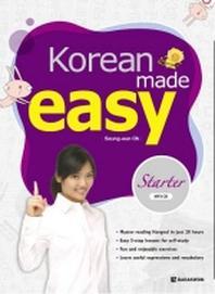 Korean Made Easy: Starter(MP3CD1������)(Paperback)