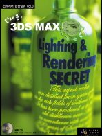 3DS MAX LIGHTING & RENDERING SECRET