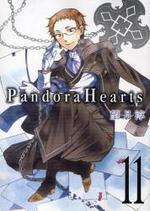 [해외]PANDORA HEARTS  11