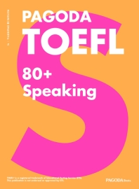 PAGODA TOEFL 80+ Speaking