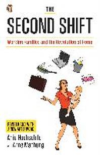 [해외]The Second Shift