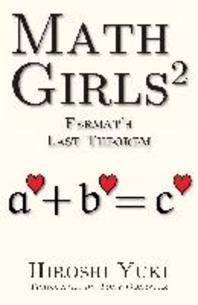 [해외]Math Girls 2 (Hardcover)