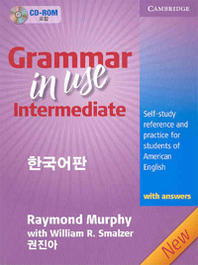 GRAMMAR IN USE INTERMEDIATE(한국어판)(3RD EDITION)(CD1장포함)