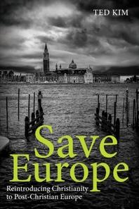 [해외]Save Europe