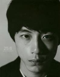 坂口健太郞 寫眞集 25.6