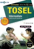 TOSEL Intermediate Listening & Speaking (기출문제특강)(CD1장포함)