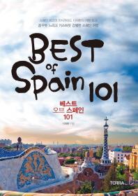베스트 오브 스페인 101