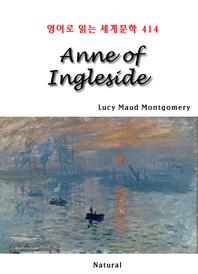 Anne of Ingleside (영어로 읽는 세계문학 414)