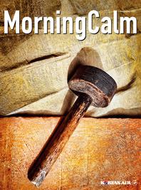 MorningCalm(모닝캄 2017년 12월호)