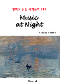 Music at Night (영어로 읽는 세계문학 815)
