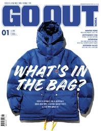 GO OUT 2019년 01월호