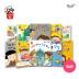 [별똥별] 둥개둥개 귀한 나_성교육 동화 (총13종:책10권+오디오CD2장+성교육포스터1장) / 세이펜 미포함