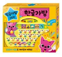 핑크퐁 한글가방(사운드북)