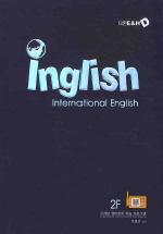 INGLISH 2-F