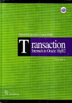TRANSACTION INTERNALS IN ORACLE 10GR2(양장본 HardCover)