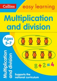 [해외]Collins Easy Learning Age 5-7 -- Multiplication and Division Ages 5-7 (Paperback)