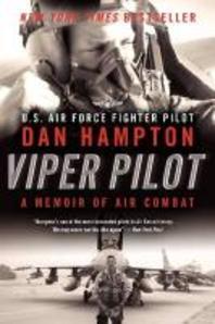 [해외]Viper Pilot