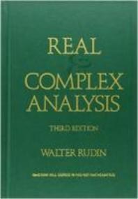 [해외]Real and Complex Analysis