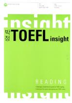 박정 TOEFL INSIGHT Reading(iBT)