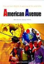 American Avenue